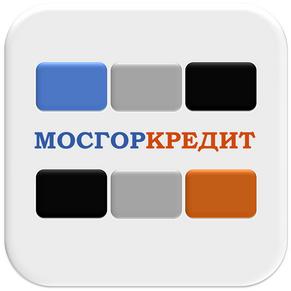 Кредитный брокер МОСГОРКРЕДИТ